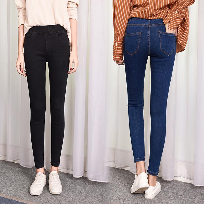 Designer taille femme taille haute pantalon mode Jeans, plus skinny poche bleu noir maman Jeans Denim pantalon crayon 6XL