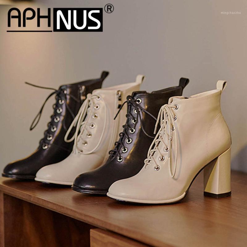Aphnus إمرأة الأحذية قصيرة الكاحل الجوارب منتصف عالية الكعب مضخات امرأة 2020 أحذية للنساء جديد التمهيد zipper1