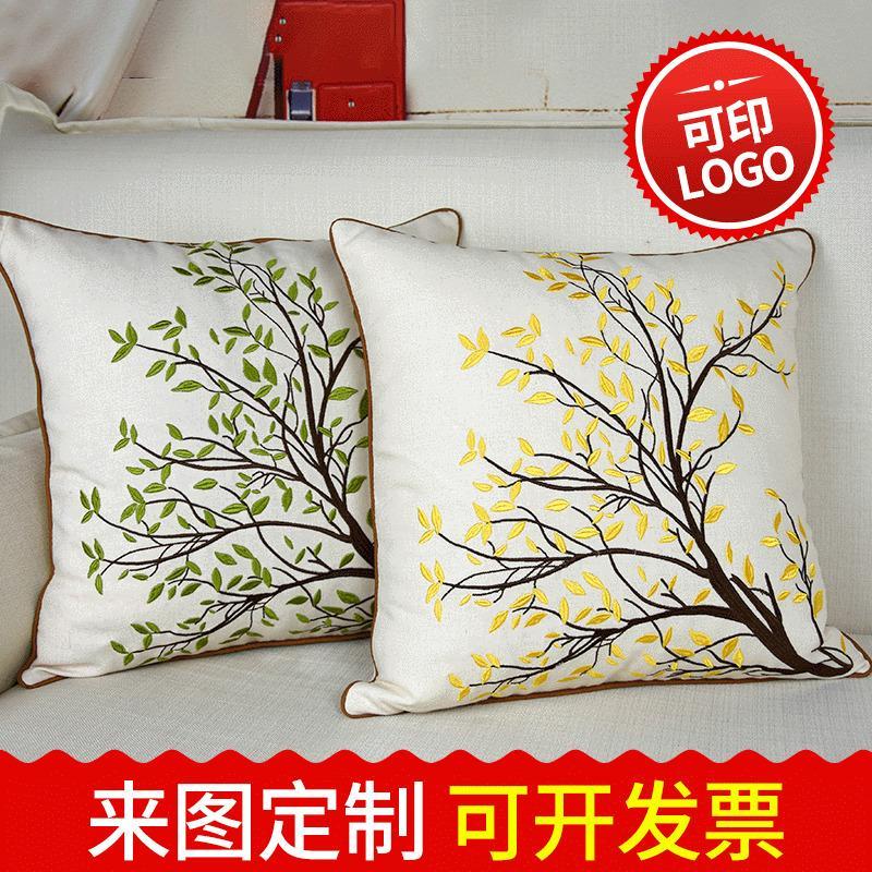 Canapé couverture Home Tissu Coton Coton Bureau Siège Taie d'oreiller
