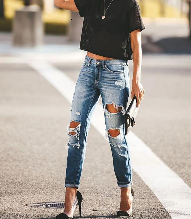 Vita e jeans pettili perforati ad alta elastica