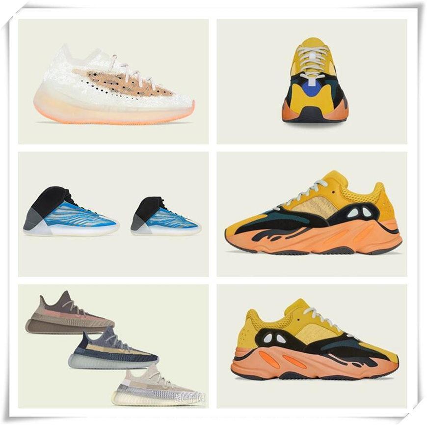 Mens Womens Sports Shoes 2021 Kanye West Ash-Pearl Sapatos Novo Estilo Moda Luz Reflexiva Casual Esporte Sneakers Lavender Sapato Tamanho 36-48