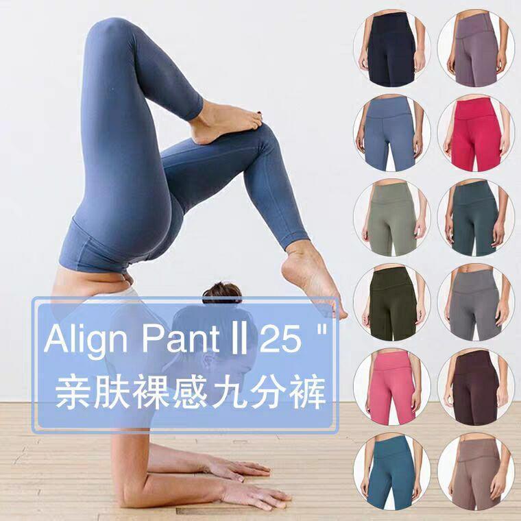 LU-32 LU VFU Kadın Yoga Takım Elbise Pantolon Yüksek Bel Spor Yükselterek Kalça Spor Giyim Tayt Pantolon Elastik Spor Tayt Egzersiz Fitness Seti