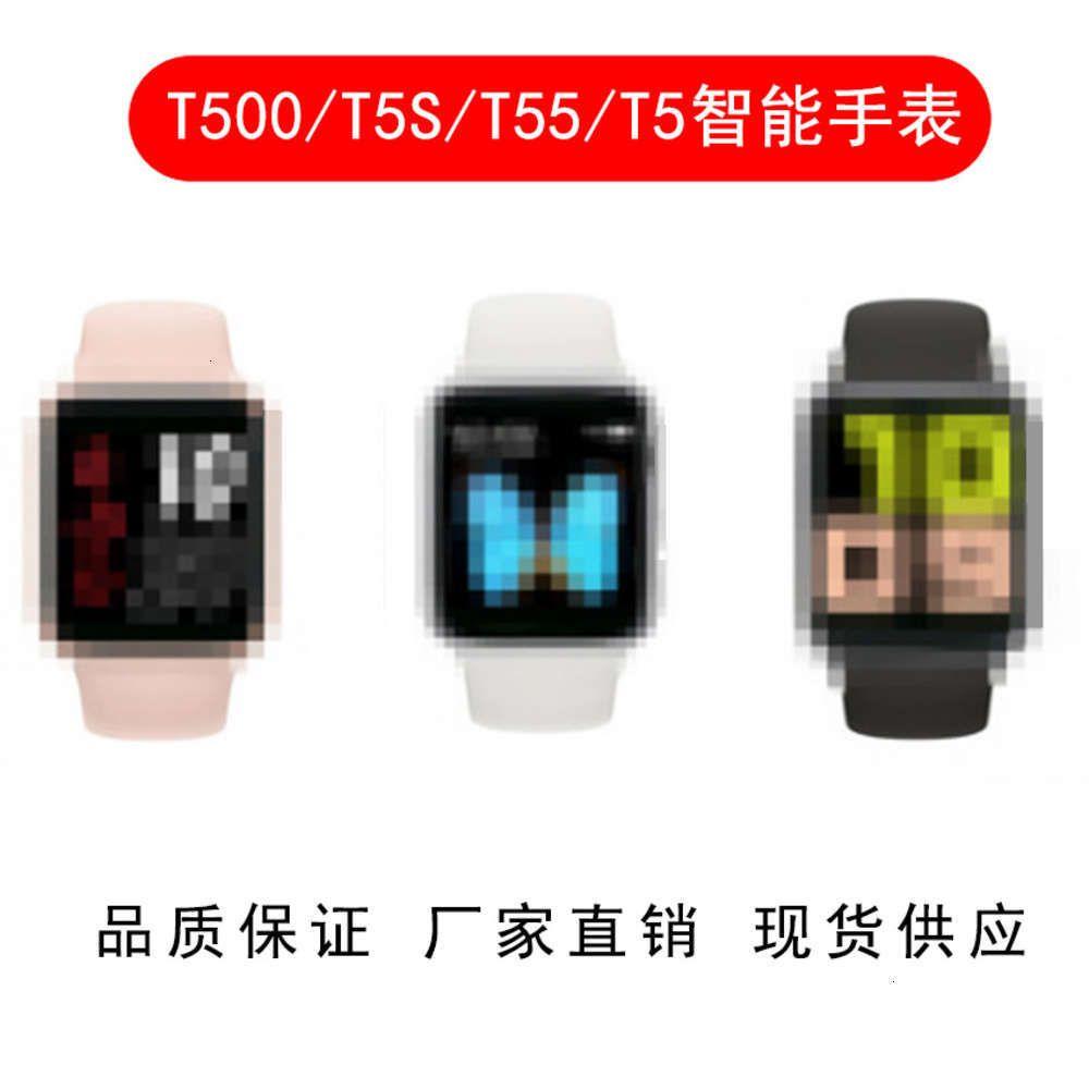 T500 / AEMAX Intelligent Armband Touchscreen Talketometer Schritt Herzfrequenz Blutpräsengesundes TrainingswächterBGT