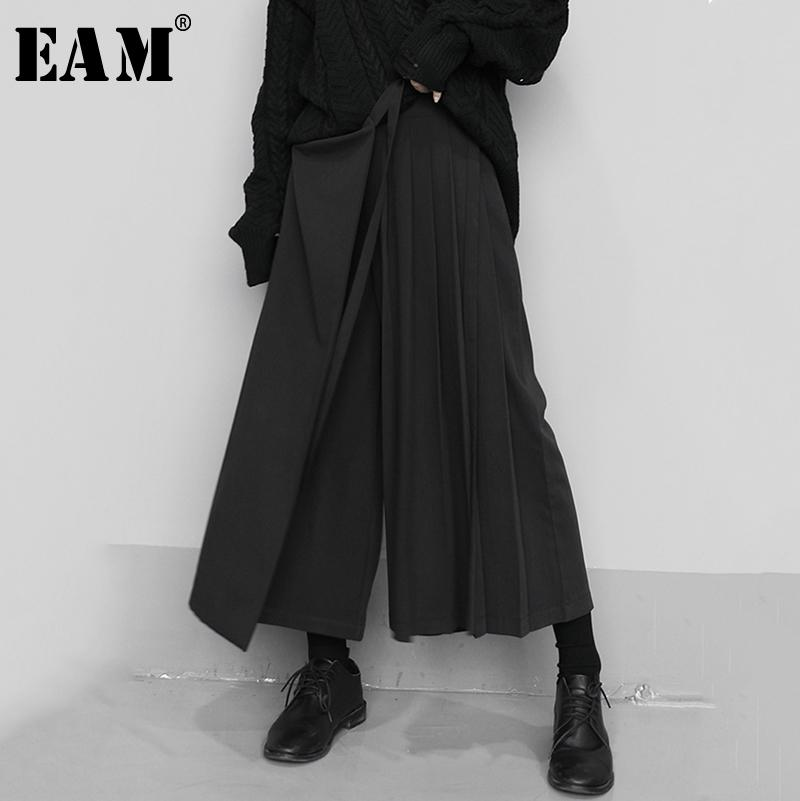 [EAM] haute taille élastique plissée noire de Split Pantalon large Nouveau Pantalon en vrac Fit Femmes Mode Automne 2020 Spring Tide 1N666 C1111