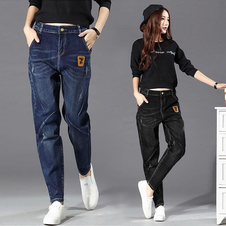 Altura de la cintura los pantalones vaqueros de las mujeres de los cultivos estereoscópicas fuerza elástica de gran tamaño algodón flojo pantalones de harén Pantalones para la mamá