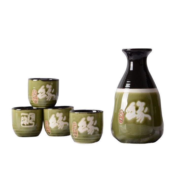 Японский набор набор с 1 Керамическая Tokkuri Бутылка и 4 Ochoko Кубки, Китайская каллиграфия Черный Зеленый глазурь, Азиатский Drinkware подарки