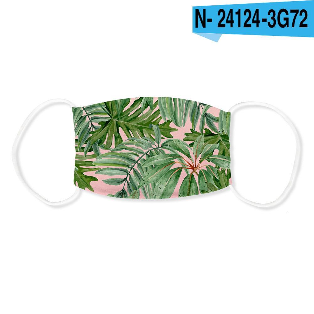 Модные и Clear Лист печати Маска Suntan Открытый Защитная маска для взрослых и для детей Ice Cream Mask