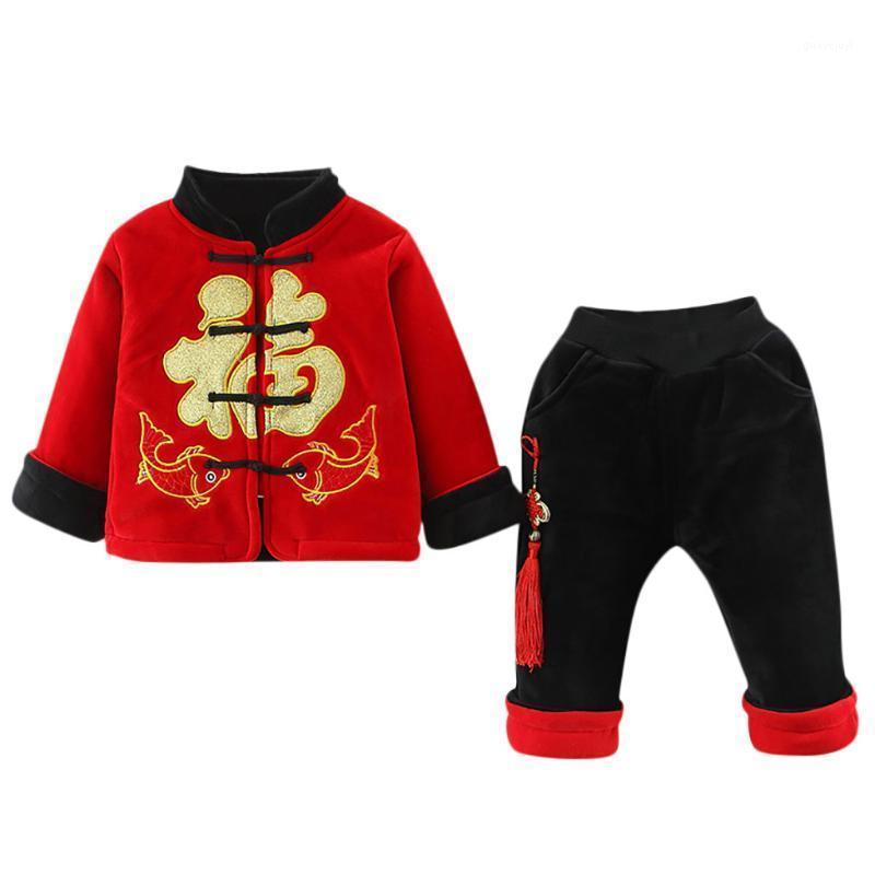 Kids Clothes Set New Fashion Toddler Clothing Set Toddler Baby Kids Boys Chinese New Year Tang Suit Chinese Style Outifits1
