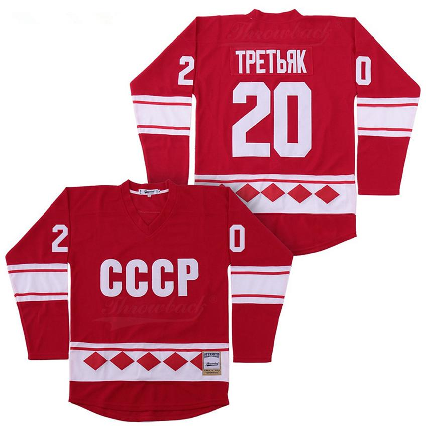 Kolej Vladislav Tretiak Tpetbrk Jersey 20 CCCP 1980 SSCB CCCP Rus Sayfa Tüm Dikişli Renk Kırmızı Üniversitesi Saf Pamuk İyi Kalite