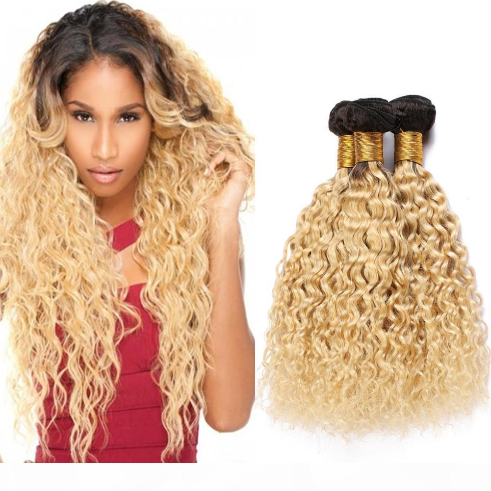 #1B 613 Ombre Hair Extensions Wet and Wavy Human Hair 4Bundles Dark Root Blonde Ombre Peruvian Virgin Hair Weaves Water Wave Double Wefts