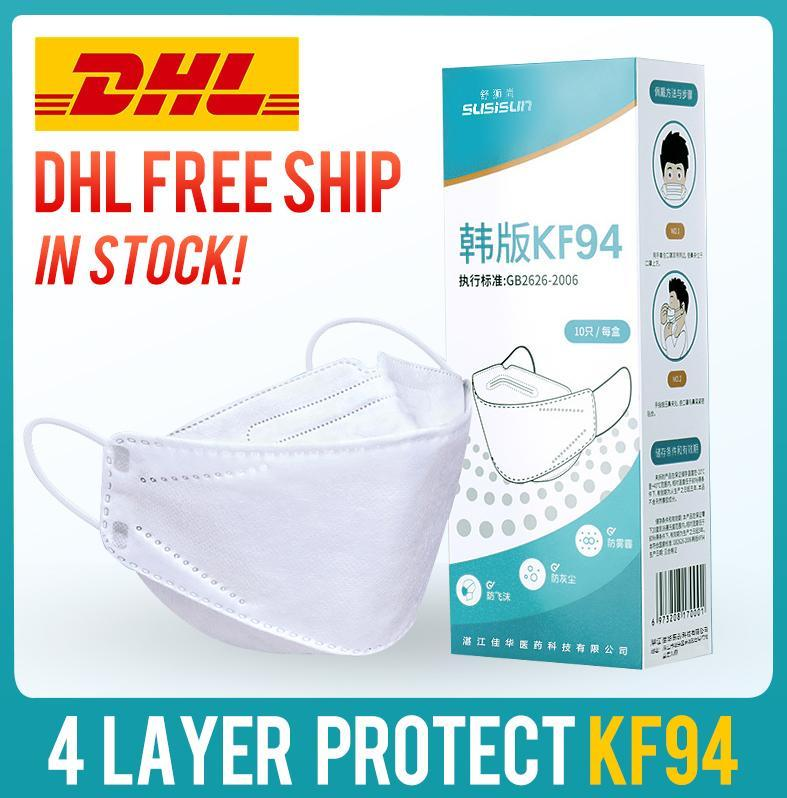 DHL Free Shipping! Face Mask 3D Fish Mouth Kn Protection 95 Summer White Breathable Thin Willow Black Disposable Masks for Men and Women