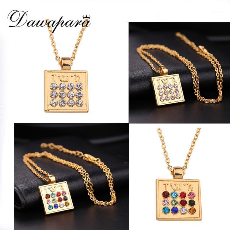 DAWAPARA Jewish 12 Tribù piena pendente collana antica argento / dorato religioso talismano talismano soprannaturale di amuleto1