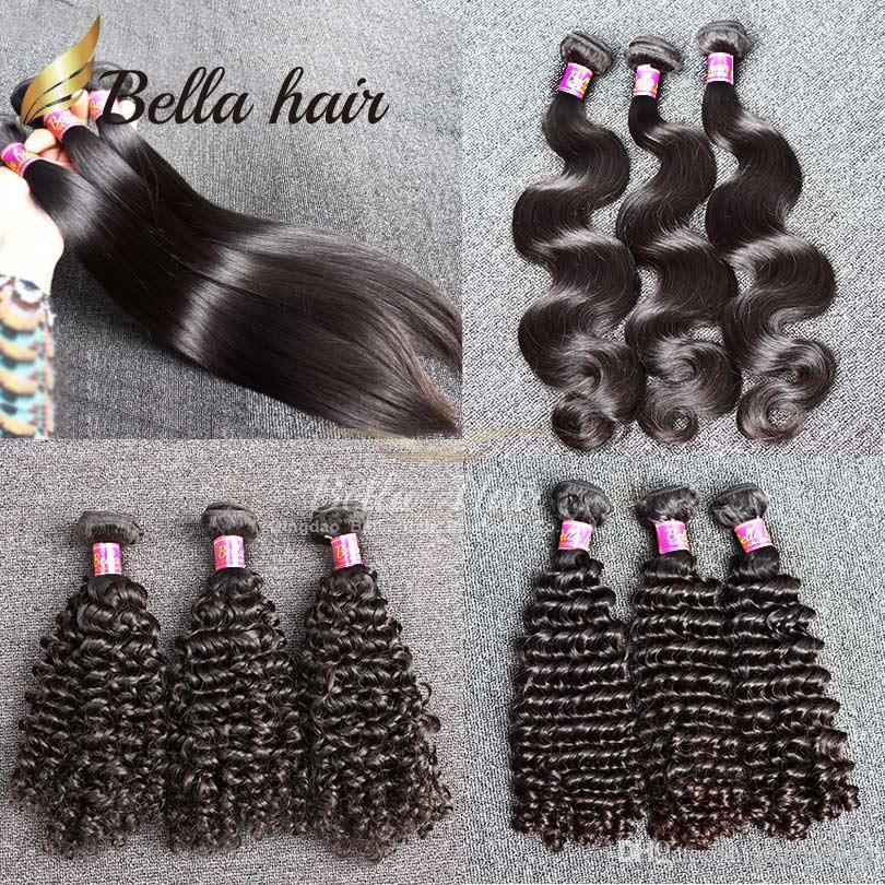 BellaHair® 2 Bundles Brazilian Virgin Hair Extensions Human Weave Curly Deep Straight Body Wave