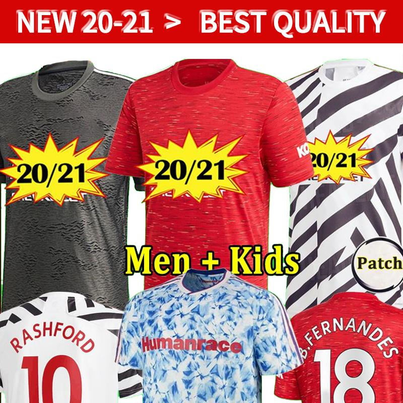 플레이어 버전 20 21 FC 맨체스터 Bruno Fernandes Pogba 축구 유니폼 2020 2021 Lingard Rashford 축구 셔츠 Mankids 축구 키트