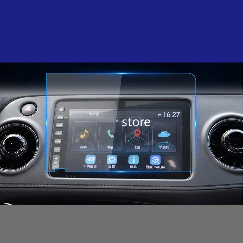 Подлинная GPS Автомобильная навигация Стальной пленкой для Honda XNV XN-V 2020 Центральный контроль ЖК-экран ЖК-экран Стекло Закален HD Защитная пленка