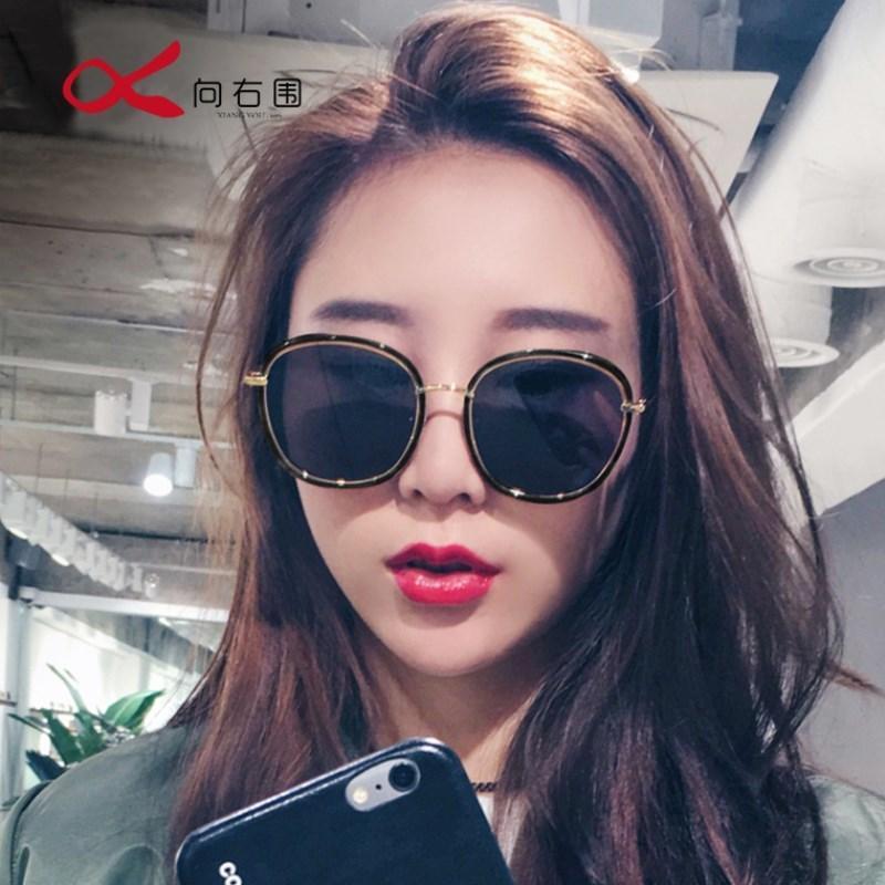GM cadre polyvalent Femmes 2020 version coréenne de lunettes rouges filet anti UV rond Lunettes de soleil grand visage est mince