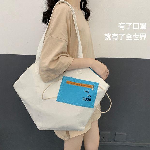 창조적 인 마스크 디자인 여성의 어깨 가방 디자이너 캔버스 핸드백 큰 용량은 캐주얼 메신저 가방 큰 구매자 지갑 C1016을 토트