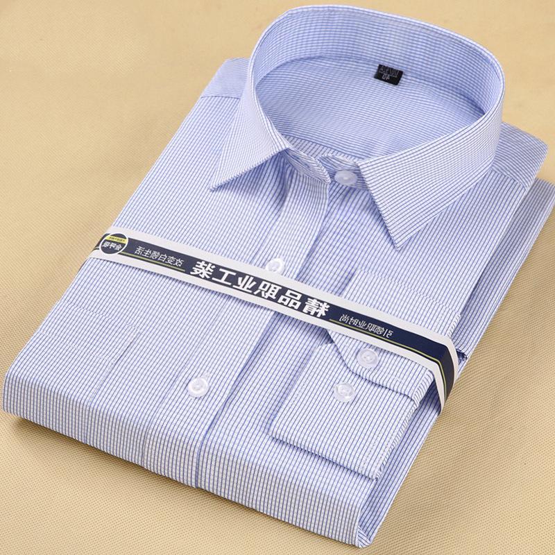 En yeni tavsiye S 8XL artı basit tarzı iş erkek ekose / çizgili elbise gömlek uzun kollu geri dönüm yaka kolay bakım