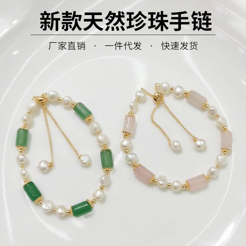 Pulsera de perlas de la nueva perla coreana Versátiles Hecho a mano Dos color Cristal de agua dulce Pearl Ajustable Pulsera