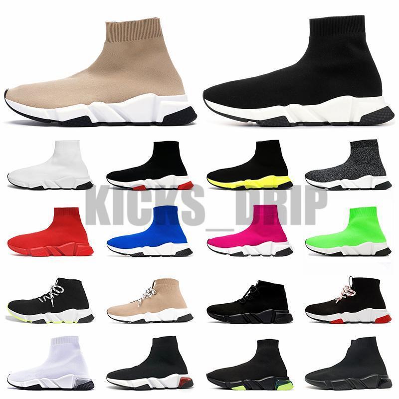أعلى جودة جورب الأحذية سرعة المدرب إمرأة رجالي الاحذية متماسكة الثلاثي الأسود كتابات منصة الجوارب الأحذية أحذية رياضية مع الهدايا