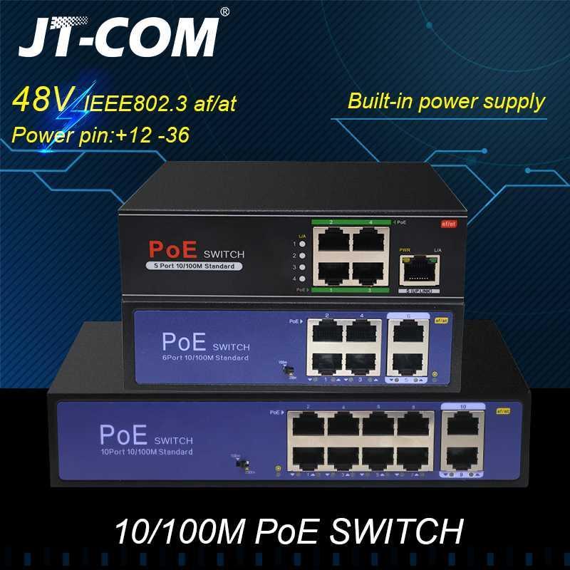 48V de rede POE Switch Ethernet 10/100 / 1000Mbps 08/05 / 10ports IEEE 802.3af / at Adequado para câmera IP / Wireless AP / câmera CCTV 250m
