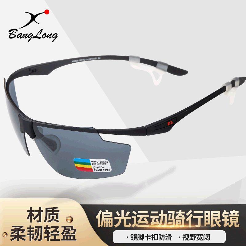 Einfache Reitgläser 2020 neue Wandern, Angeln, Marathonlauf, Outdoor-Sport polarisierte Sonnenbrille