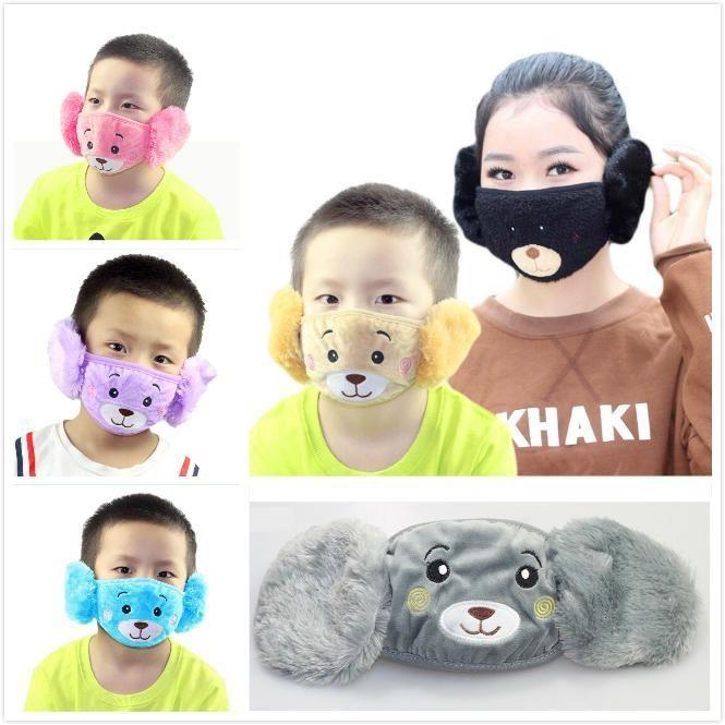 Karikatür Ayı Yüz Shield Kapak Çocuk Sevimli Kulak Koruyucu Ağız Maskesi Hayvanlar 2 1 Kış Yüz Maskeleri çocuklar yetişkin Ağız-Kül maskeleri FY9205 olarak