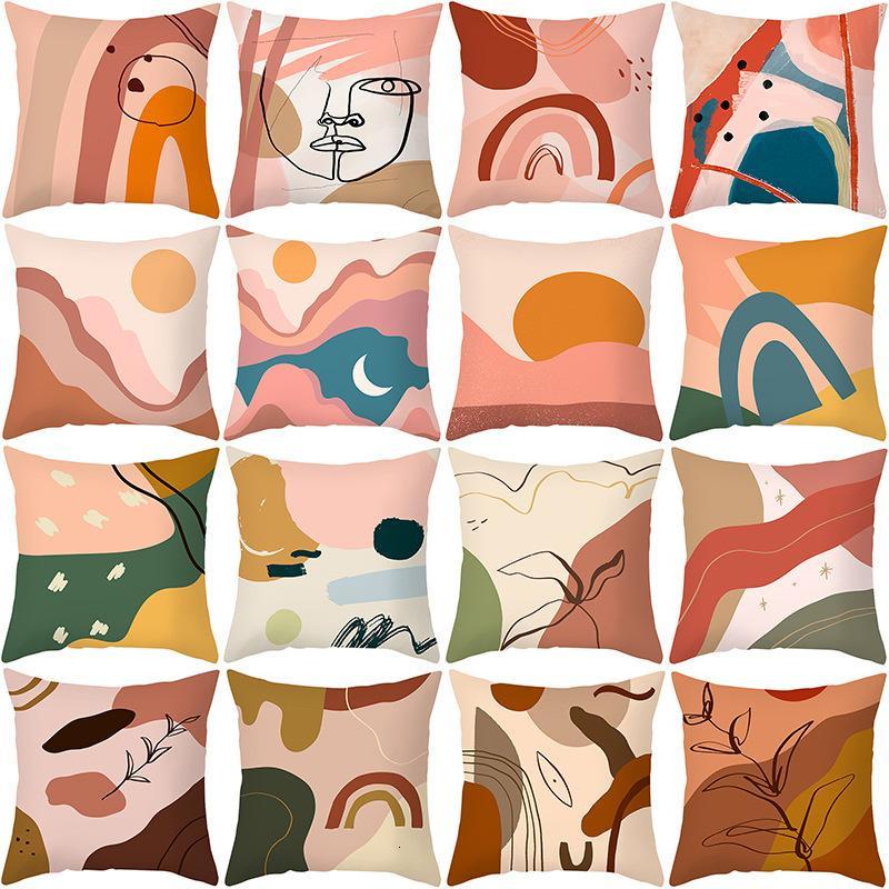 pillow cover Morandi Nordic simple office sofa cushion cover peach skin cushion cover