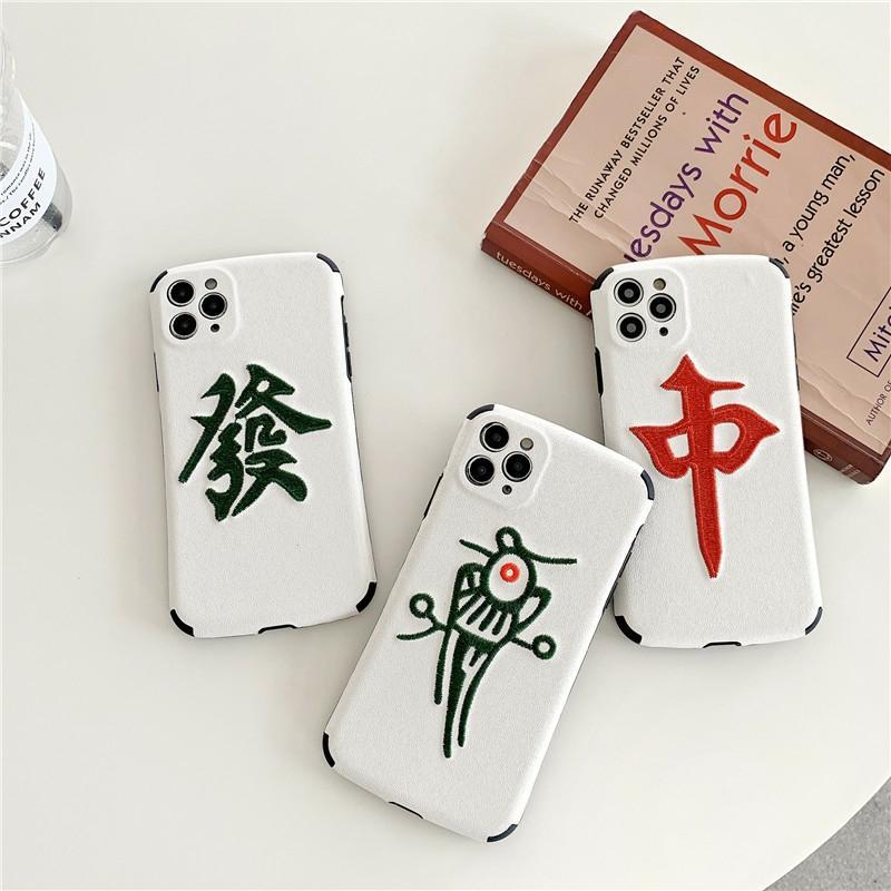 Hongzhong Fortune convient au boîtier de téléphone mobile iPhone11 Couvercle de silicone Pomme X XS Soft Shell 8plus Embossé anti-chute XR Couple des hommes et