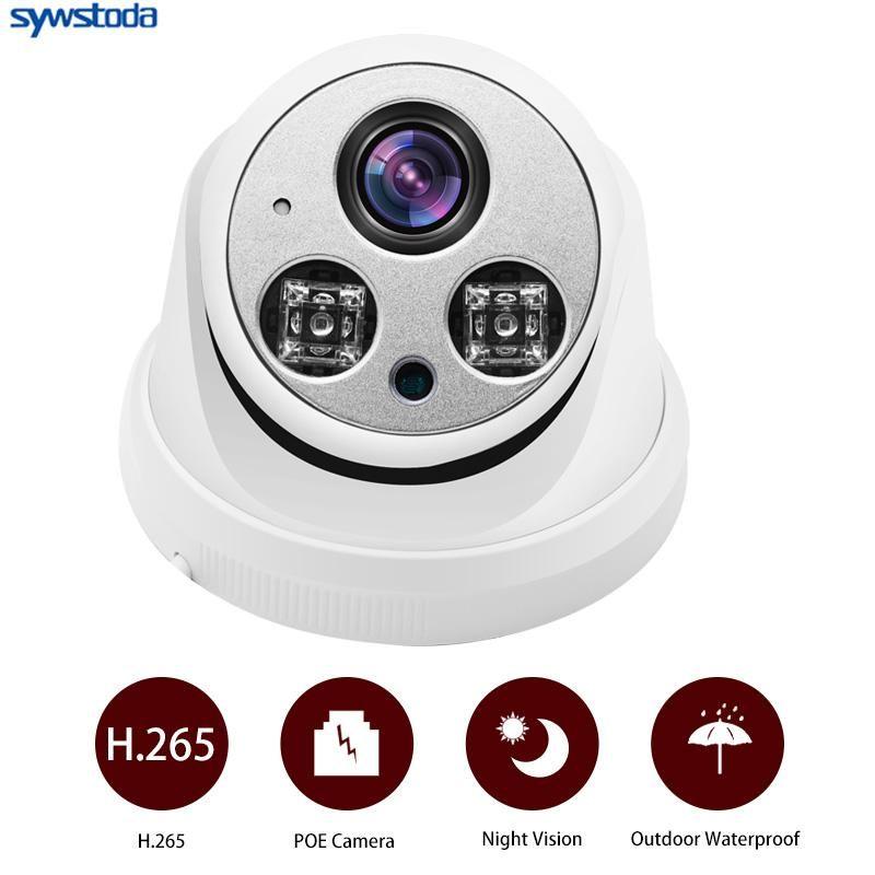 Interne Audio-IP-Kamera 1080p Indoor-Dome-Überwachungs-Videokamera IP DC 12V optional 3MP 5MP optional 48VPoe