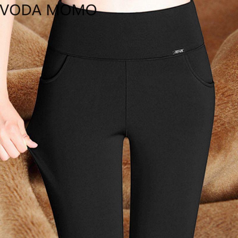 Plus size S-6XL Donne Pantaloni a matita Vita alta NY Spessore Vestito Verdario Leggings Warm Winter Jeggings Legins Feminina Pantaloni
