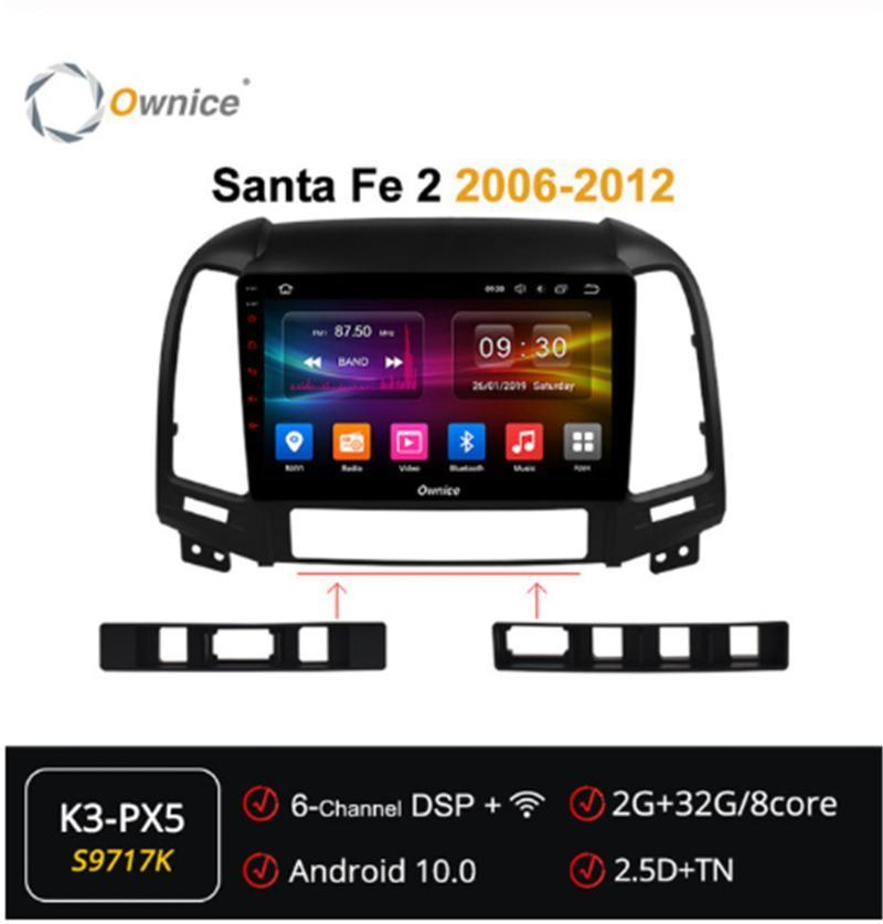 Автомобильный аудио собственность OCTA CORE 2DIN Android 10.0 DVD-плеер Auto Radio GPS Navi Forhyundai Santa Fe 2 2006 2007 2008 2009 2010 2011 DSP 4G