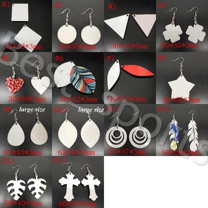 14 styles sublimation blank Earrings Double-sided sublimation earring leaves shape eardrop with DIY earring gift party favor YYA493-1