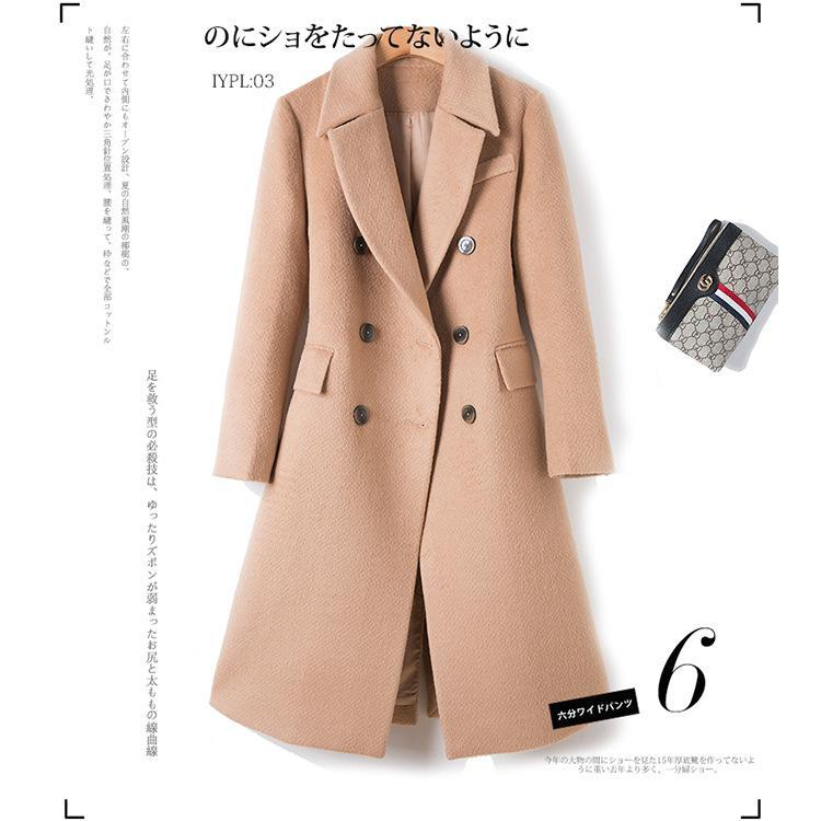 sheep camel hair coat of new fund of 2020 autumn winters is female in han edition commuting long warm thin cloth coat