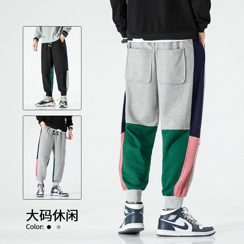 Мужские брюки 2021 Мода Свободные Спортивные Грузы Повседневные Сращенные Древесины Уличная Одежда Молодежные Брюки Брюки Хип-Хоп Спортивные штаны Большой Размер M-5XL