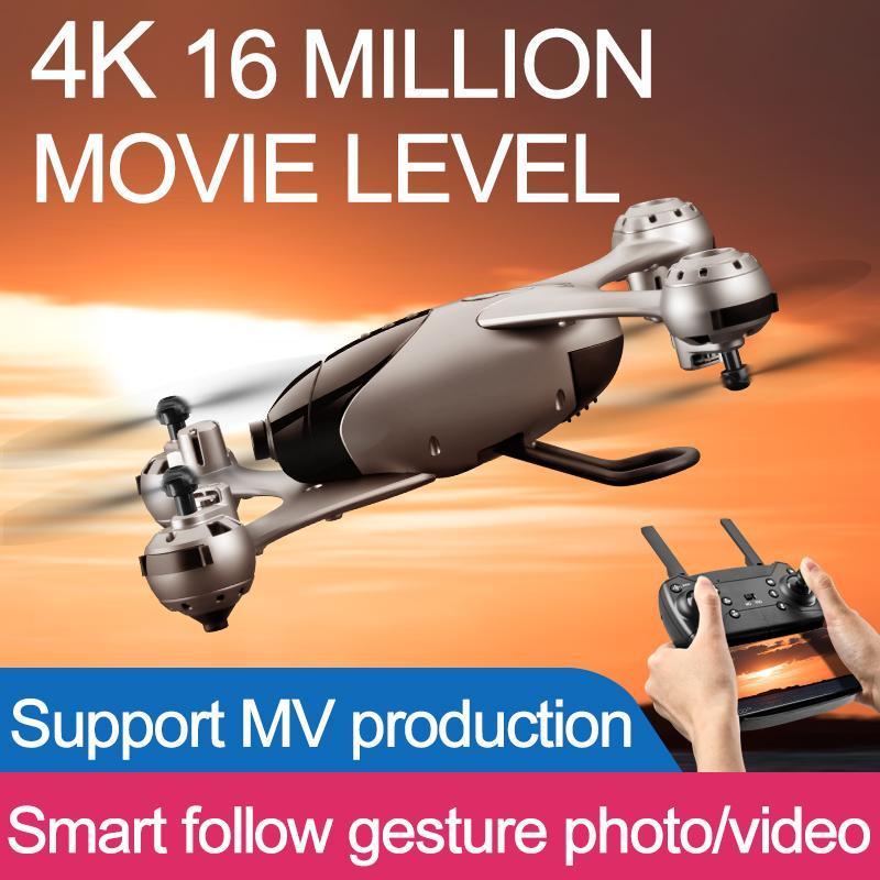 소형 카메라 HD profissional RC 헬기 셀카 드론 dron 쿼드 콥터 마이크로 리모콘 듀얼 카메라 드론과 4K 드론