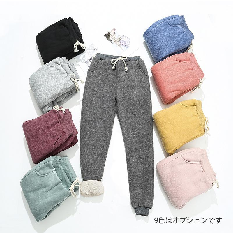(CX) otoño e invierno cachemir de felpa de ocio deportivos pantalones pantalones de algodón caliente pantalones de chándal de las mujeres para las mujeres