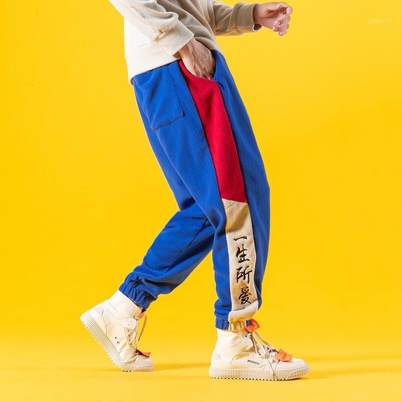 Осенняя новая мужская персональность темперамент мода молодежь хлопок шить вышивка дикий свободный тонкий большой размер случайные брюки1