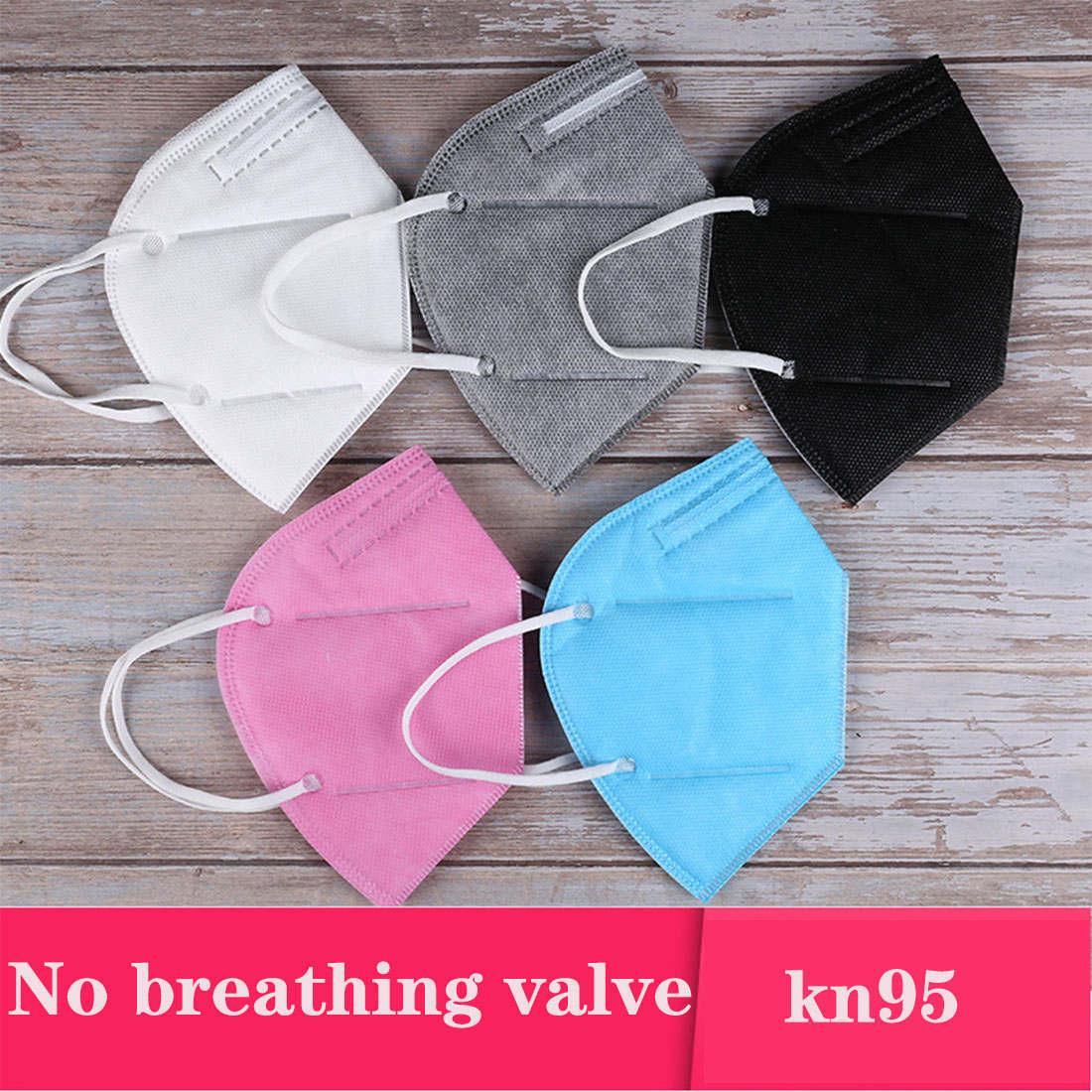 KN95 Маска Маска 95% Фильтр красочные Маска Активированный углеродный дыхательный Дыхание респиратор клапан 6 слой взрослый для взрослых дизайнерская маска для лица на стойке