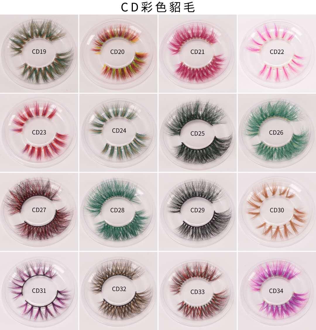 Vente en gros 2pcs = 1Pair couleur mink cils de cils 3D maquillage faux cils faux cils mous naturel faux cils cils rallonges beauté rose rouge rose