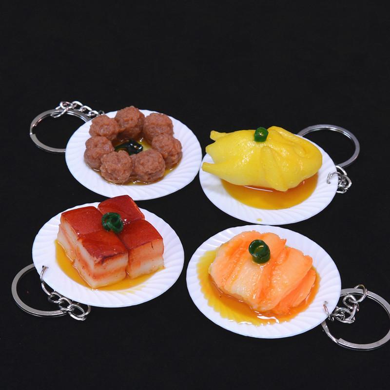 Yeni Simülasyon Gıda Anahtarlık 5 cm Tabak küçük Ev Oyuncaklar Yeni Dishware Gıda kolye Anahtarlık iyi parti hediye K3013