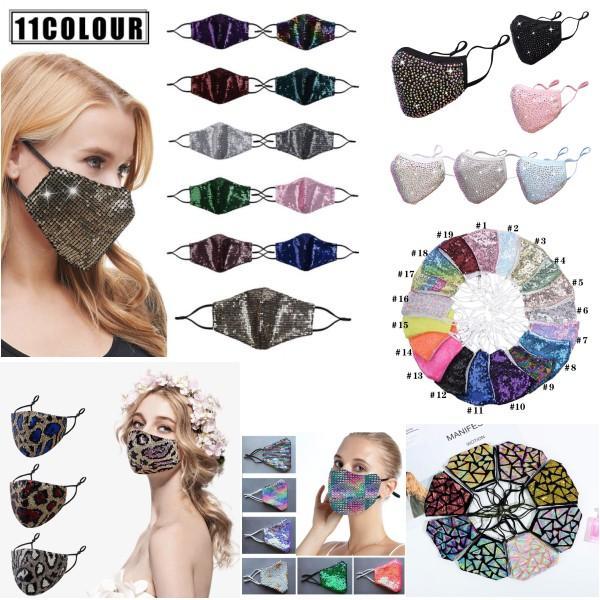 DHL Expédition Lavable paillettes de paillettes de paillettes réutilisables de mode de mode de mode de mode avec des boucles d'oreille réglables pour les femmes masque de protection de protection