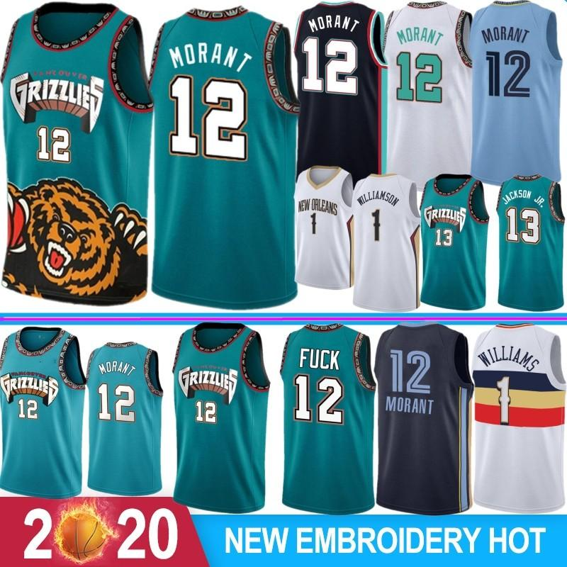 Ja 12 Morant Zion 1 Williamson NCAA Men Basketball Jerseys Memphis