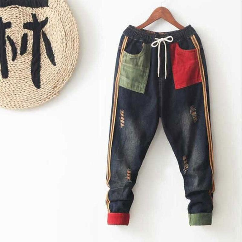 Moda de Corea Mujeres Jeans Cintura Elástica Holido Agujero Vintage Denim Harem Pantalones Patchwork Pocket Ripped Jean Pantalones Top Calidad D116 210203