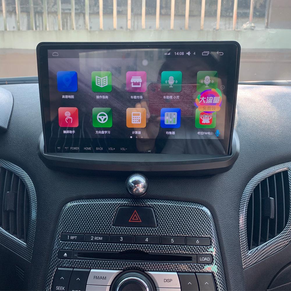 Auto PC Navigator per Hyundai Rohens Genesis 2009-2012 9 pollici Android 10 HD DVD Video Stereo Audio Player Smart Voice Radio Radio GPS Navigazione GPS