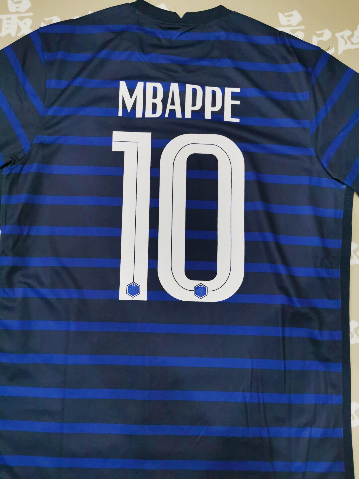 # 10 Mbappe Nation Team Soccer Jersey # 7 Griezmann # 13 Knate 20/21 Top Thai Quality Home ALUGAR FUTEBOL