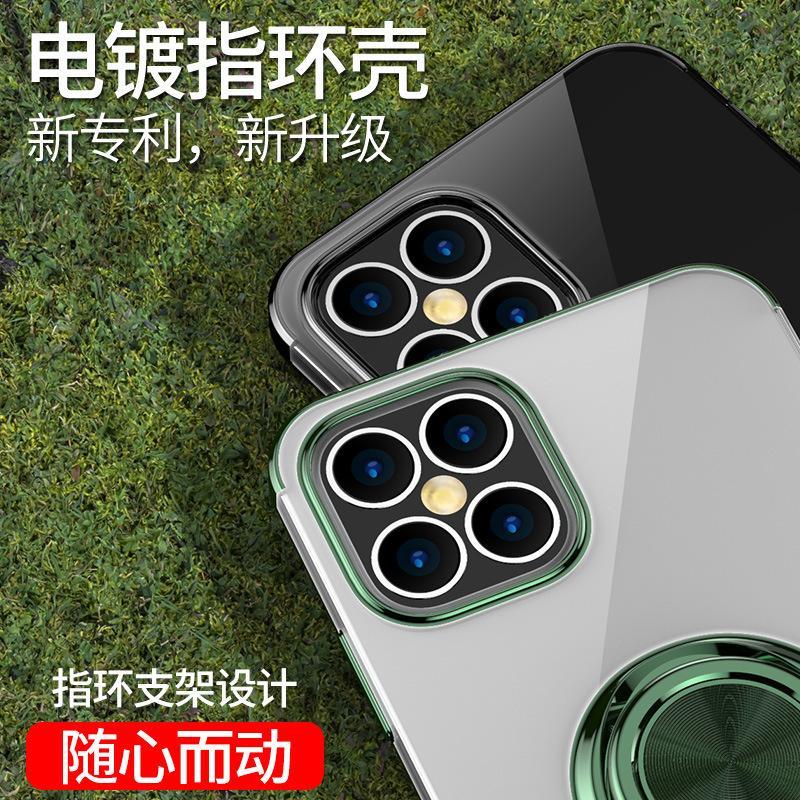 Caso, adecuado 11 para Pingguo Teléfono electroplateado 12pro TPU TPU Anillo de coche XS Paquete completo 8P Funda protectora