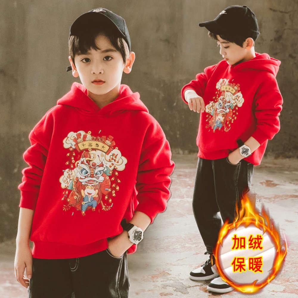 Повседневная плюшевая зима 2020 детских мальчиков утолщенные с капюшоном красный новогодний свитер носителя
