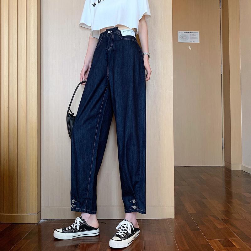 2020 neue hohe Taille dünn breit Bein gerade Beinhosen lose dünnen Allgleiches Neun-Punkte-Jeans Frauenjeans