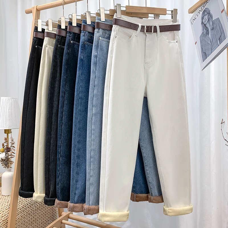 Outono inverno velo cintura alta calça jeans mulheres solta reta branco preto mulheres jeans mais veludo engrossar denim harem calças c6940
